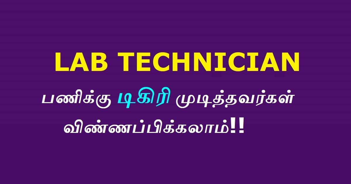 Kumar Packaging Products Recruitment 2020