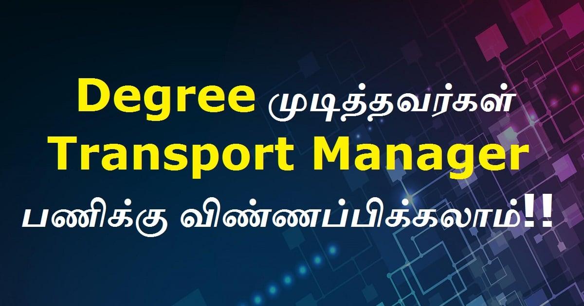PCS Transport Recruitment 2020