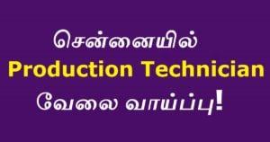 Fabheads Automation Pvt Ltd Recruitment 2020