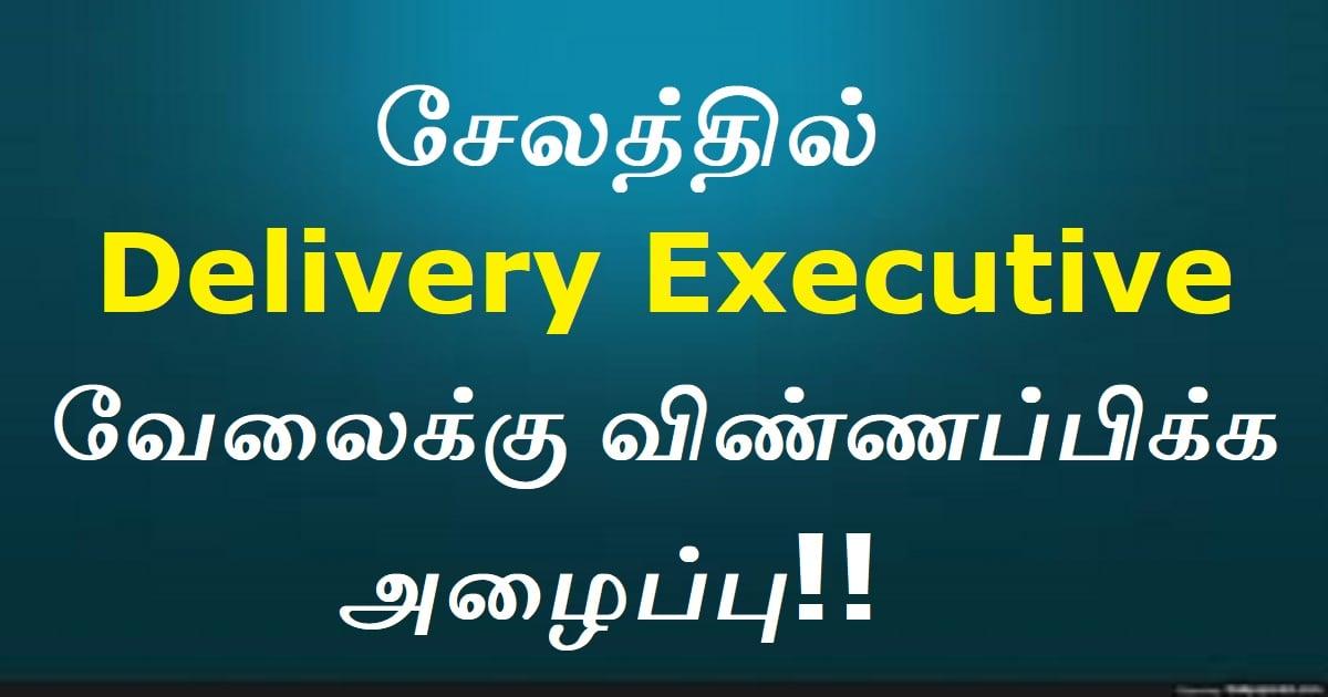 Grab a Grub Services Pvt Ltd Recruitment 2020 (2)