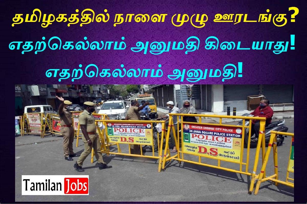 full curfew in tamilnadu