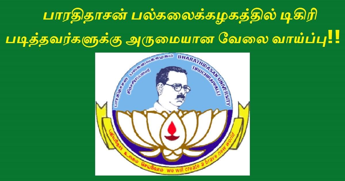 Bharathidasan University Assistant Professor Recruitment 2021